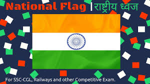 What Does The Word Flag Mean Question In Competitive Exam On National Flag In Hindi Youtube