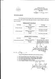 school timings archives district education officer se multan