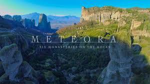 Meteora Greece Map by Meteora On Vimeo