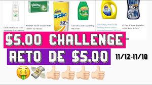 Challenge Reto Dollar General 5 Challenge Reto De 5 00 11 12 11 18