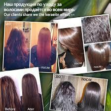 best chemical hair straightener 2015 purc brazilian chocolate keratin treatment formalin 8 hair