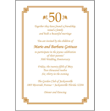 25 personalized 50th wedding anniversary party invitations ap