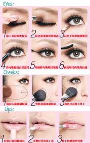 school for makeup back to school makeup tutorial search back to school
