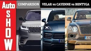 2018 range rover velar vs porsche cayenne vs bently bentayga