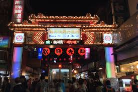 things to do and attractions in fun taipei amba taipei songshan