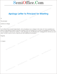 Regret Letter Unable To Join apologized for no attend in school guardian meeting png ssl 1