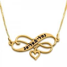 necklace with name engraved hebrew name necklaces personalized name jewelry israeli