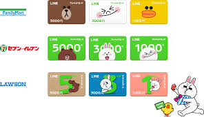 Line Store Welcome To The Line Prepaid Card Event Line Store