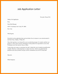Legal Resume Sample India College Application Letter Cover Letter Job Vacancy Domov Write
