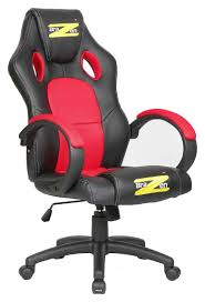 Ps4 Gaming Chairs Relax And Check Out The Great Offers On Gaming Chairs