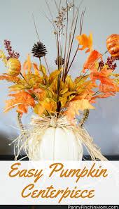 easy pumpkin centerpiece the five minute fall decor