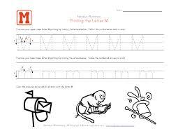 5 best images of printable preschool worksheets letter m
