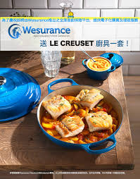 cuisiner les c鑵es david lebovitz for thanksgiving week enter to win this