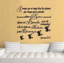 wall decal bible scripture jeremias 29 11 vinilos