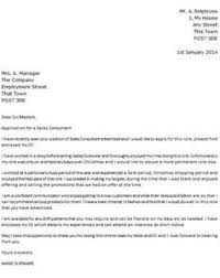 consulting firm cover letter letter of recommendation