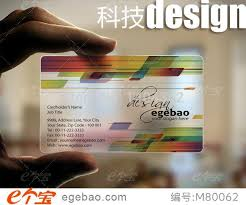 Plastic Business Card Printer Aliexpress Com Buy Sale Custom One Twosided Printing