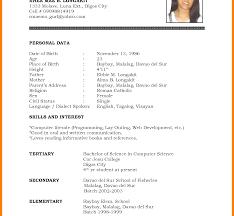 employment resume template sles resumes inbound marketing intern magnificent resume