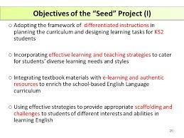 english language education section curriculum development