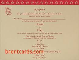 hindu wedding invitation wording unique hindu wedding cards indian wedding invitation wording