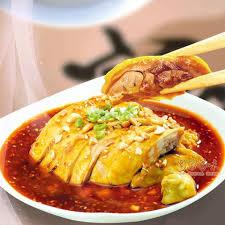 sichuan cuisine baizai chicken 白宰鸡川菜凉菜authentic sichuan cuisine recipe