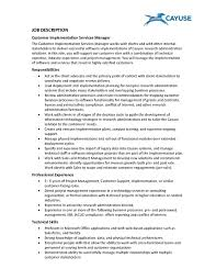 Territory Manager Job Description Resume Customer Service Duties For Resume Resume Template And