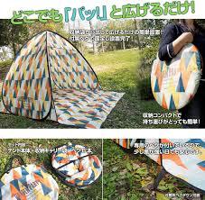bbq tent userlife rakuten global market one touch tent garden party