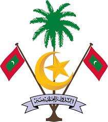 emblem of maldives wikipedia