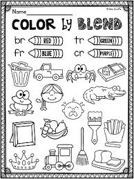 r blends worksheets and activities no prep pack consonant blends