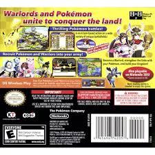 pokemon conquest ds walmart com