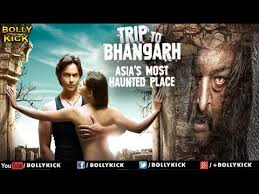 trip to bhangarh full movie hindi movies 2017 full movie