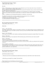 mba application resume template essay best mba essay best mba essay photo resume template essay best mba essays sample statement of purpose computer science best mba