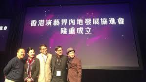 Seeking Hong Kong Filmart Hong Kong Talent And Crews Seek Better Access To China