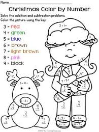 free christmas color by number addition u0026 subtraction within 10