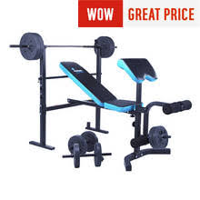 Weights And Bench Set Weightlifting And Exercise Benches Argos