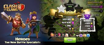 clash of clans archer pics how to get 400 thousand loot only with barbarian and archer in