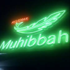Jual Lu Neon Dc 12 Volt restoran muhibbah seafood seafood restaurant