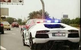 lamborghini aventador dubai dubai patrol get a lamborghini aventador emirates 24 7