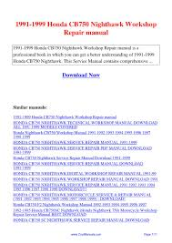 1991 1999 honda cb750 nighthawk workshop repair manual pdf by