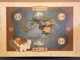 Etsy World Map by Avatar The Last Airbender World Map Poster