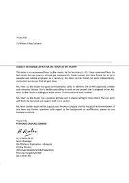 letter from general manager pcsb