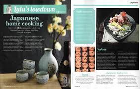 japanese kitchen kit and tips yuki u0027s kitchen