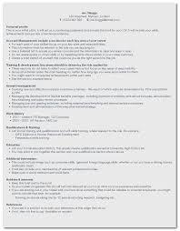 computer resume skills lukex co
