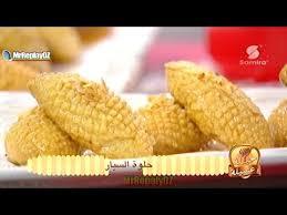 samira tv cuisine fares djidi fares djidi samira tv ramadan 2017 حلوة السيار فارس جيدي