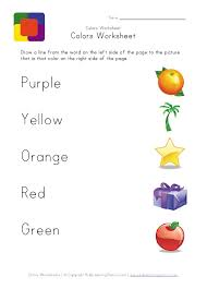 print your color matching worksheet free printable colors