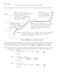 heating cooling curve worksheet answers 100 images heating