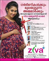 ziva maternity wear ziva maternity wear home