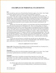 quote essay examples high law application essay examples the university