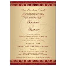 sles of wedding programs wedding invitations sles style by modernstork