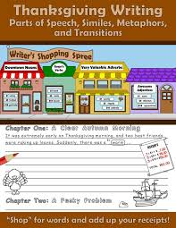 thanksgiving writing parts of speech activity writer s shopping