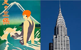 finally the difference between art nouveau and art deco explained